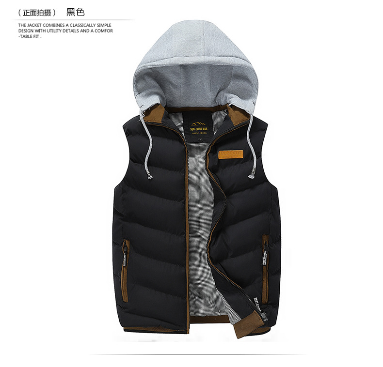เสื้อกั๊กกันหนาวผู้ชาย สีดำ แต่งฮู้ดสีเทา ฮู้ดถอดออกได้ ซิปหน้า บุนวมหนา กระเป๋าข้างใช้งานได้ เสื้อกันหนาวผู้ชายใส่กันหนาว