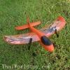 KITTY rc plane