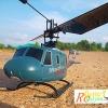 ฮ.บังคับ Bell 212 ฮิวอี้