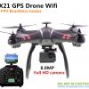 X21 GPS Drone Wifi + 8.0MP camera+ Brushless Motor +บินกลับเมือแบ็ตอ่อน