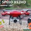 MAGIC SPEED X52HD wifi Drone+ปรับกล้อง+HD