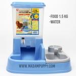 เครื่องให้น้ำและอาหารสุนัขอัตโนมัติ สีฟ้า (พร้อมส่ง)