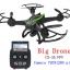 CX-35 Phantom FPV 5.8 gz Big Drone/ขึ้น-ลง ออโต้ ปรับหน้ากล้องได้ thumbnail 1