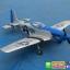 P51D Mustang Brushless moter VOLANTEX RC thumbnail 9