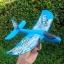 SkyBird mini rc plane thumbnail 1
