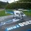 WL-V-931 AS350 เฮลิคอปเตอร์บังคับ thumbnail 9