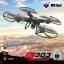WL-Q303A FPV 5.8ghz/Big Drone+ล็อคความสูง+กิมบอล+หน้าจอ+ปรับหน้ากล้องอัตโนมัติ thumbnail 17