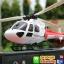 WL-V-931 AS350 เฮลิคอปเตอร์บังคับ thumbnail 3