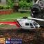 WL-V-931 AS350 เฮลิคอปเตอร์บังคับ thumbnail 14