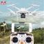 MJX-X101 fpv HD camera wifi drone บังคับถ่ายภาพด้วยมือถือ thumbnail 9