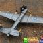 B25 Bomber เครื่องบินทิ้งระเบิดสงครามโลก บังคับวิทยุ thumbnail 3