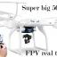 MJX-X101 fpv HD camera wifi drone บังคับถ่ายภาพด้วยมือถือ thumbnail 14