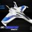 เครื่องบินบังคับ ULTRA Z astro thumbnail 2