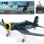 F4U corsair rc เครื่องบินรบ thumbnail 9