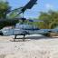AH-64 Apache Mini RC Helicopter 3.5 CH thumbnail 1