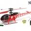 WL-V915 Bell 47 LAMA thumbnail 7