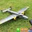 B25 Bomber เครื่องบินทิ้งระเบิดสงครามโลก บังคับวิทยุ thumbnail 9
