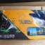 CX-30w FPV HD camera / โดรนติดกล้องบังคับผ่านจอรีโมท thumbnail 13