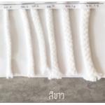 เชือกเปียฝ้าย สีขาว (ขาวสว่าง)