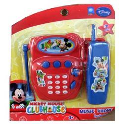 โทรศัพท์หรรษา