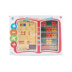 Math book โจทย์ปัญหาคณิตศาสตร์สำหรับเด็กอนุบาล