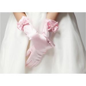 ถุงมือยาว สีชมพู Size L (8 ปีขึ้นไป)