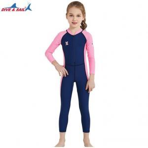 ชุดว่ายน้ำเด็ก ชุดว่ายน้ำกลางแจ้ง แขนยาว ขายาว กัน UV สีชมพู