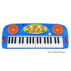 Electronic Organ พร้อมไมค์ สีชมพู/น้ำเงิน