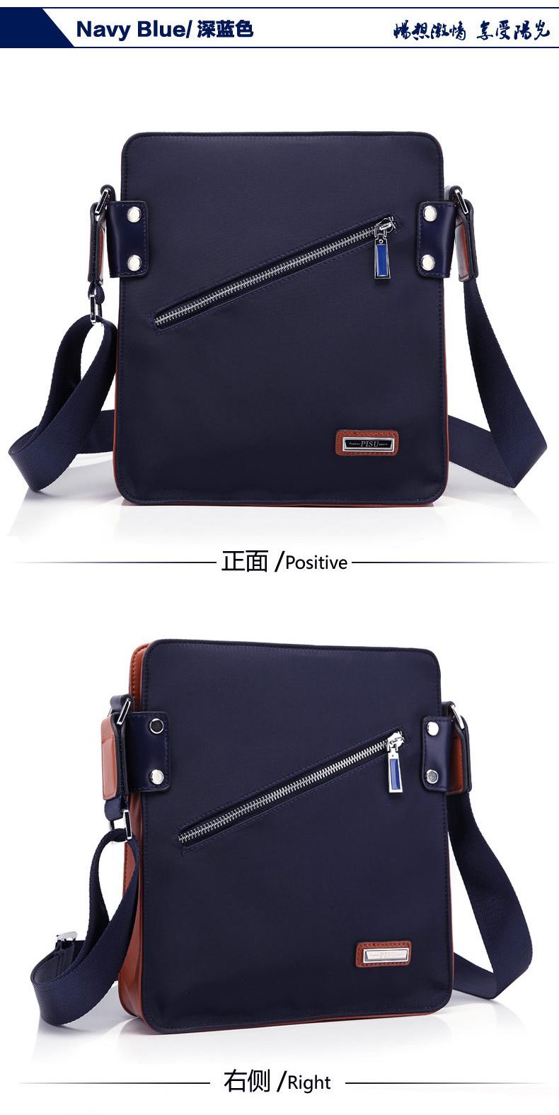กระเป๋าสะพาย กระเป๋าสะพายข้าง พร้อมส่ง สีน้ำเงิน หนังPU ใบขนาดกลาง ใส่ipad ได้ ด้านหน้าซิปเฉียง ใช้ใส่ของไปทำงานหรือสะพายไปเที่ยวได้ เป็น cross body bag ที่น่าใช้มากๆ