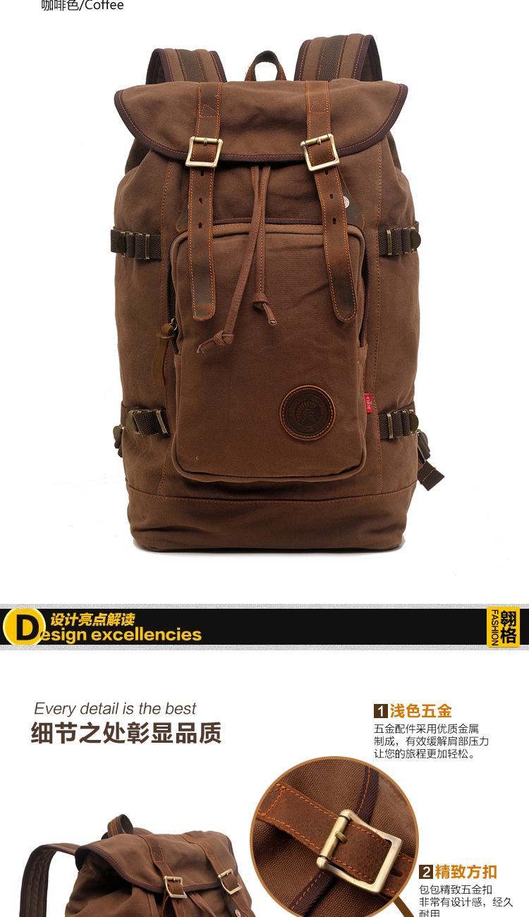 กระเป๋าเป้สะพายหลัง สีกาแฟ ผ้าแคนวาส มีกระเป๋าหน้า ด้านข้างแต่งด้วยสายเข็มขัดสามารถปรับขนาดได้
