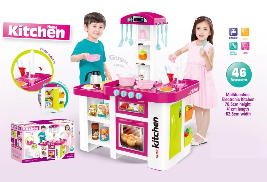 ชุดครัวของเล่นเด็กใหญ่ ๆ Multi functional kitchen play set พร้อมส่ง ส่งฟรี
