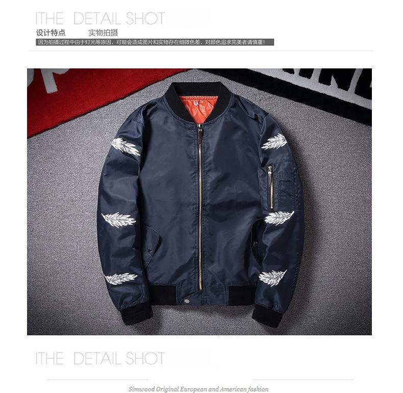 เสื้อแจ็คเก็ตผู้ชาย สีน้ำเงิน มีฮู้ด แขนแต่งสกรีนสีขาว ด้านหลังสกรีนลายขนนก ฮู้ดถอดออกได้ แขนยาว แจ็คเก็ตสไตล์บอมเบอร์ bomber jacket
