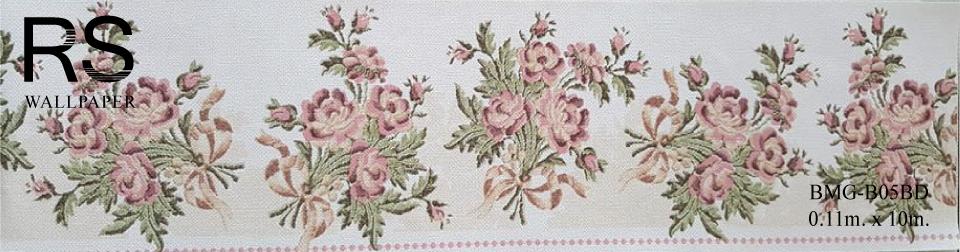 วอลเปเปอร์ลายดอกไม้ BMG-B05BD