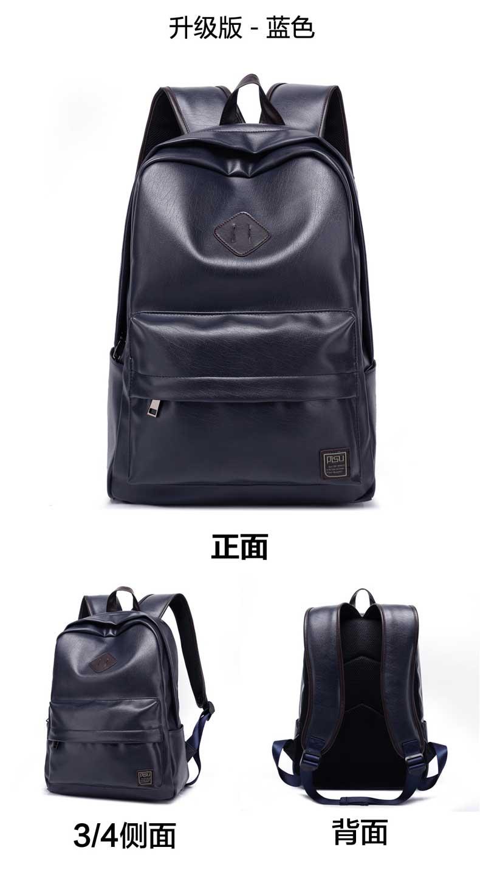กระเป๋าเป้ พร้อมส่ง สีน้ำเงิน หนังPU ออกแบบเท่ห์ จุของได้เยอะ กระเป๋าเป้สะพายหลังผู้ชาย กระเป๋าแฟชั่นผู้ชาย