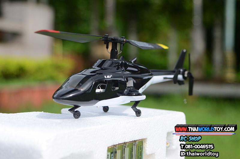 Esky F150 V2 AirWolf Mini Rc
