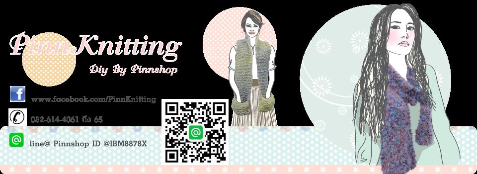 PINN Knitting