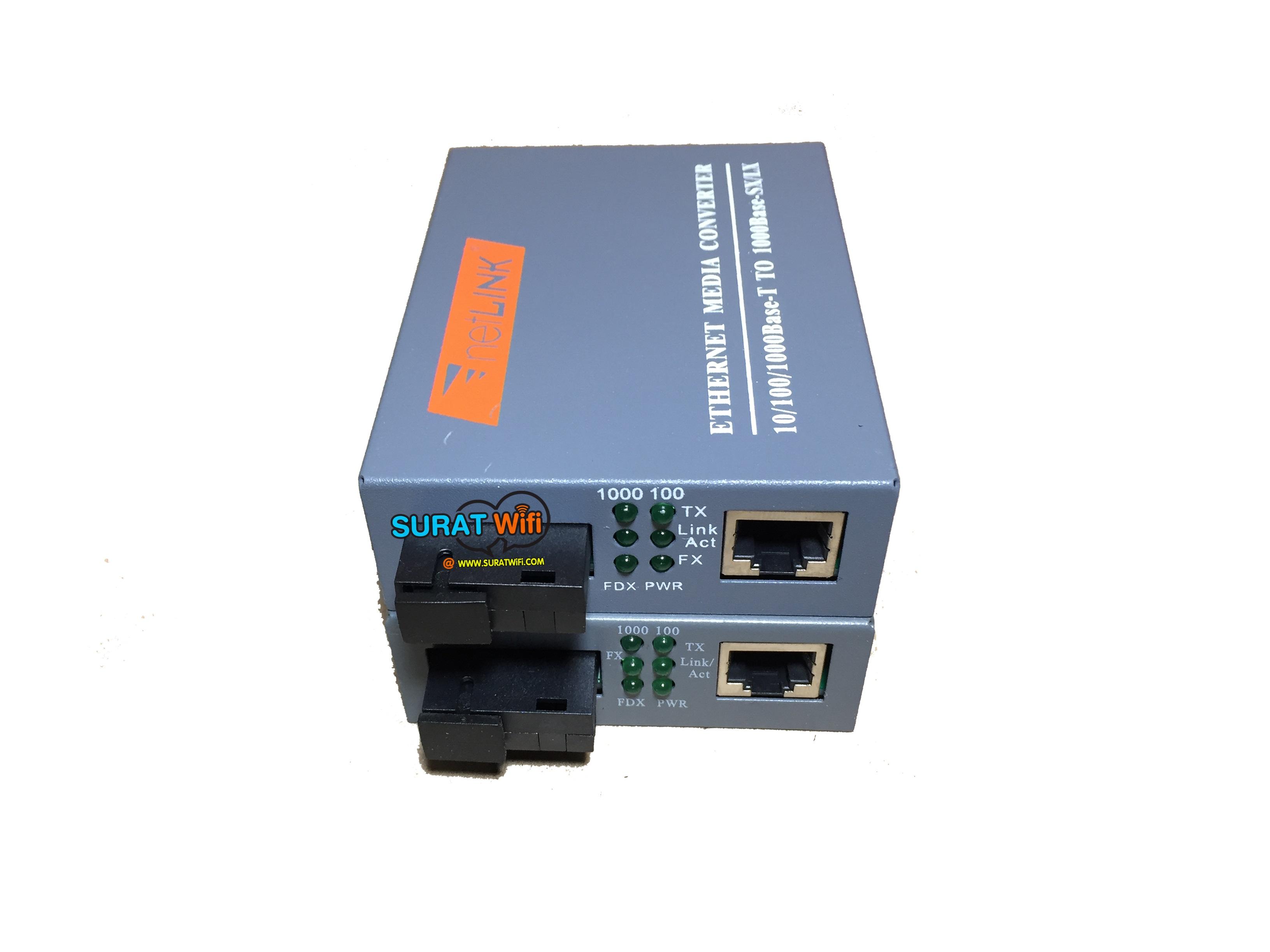 Fiber Media Converter FTTx 100/1000Mbps(1G) Netlink HTB-GS-03