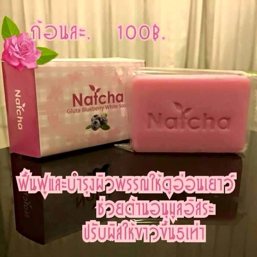 Natcha blueberry