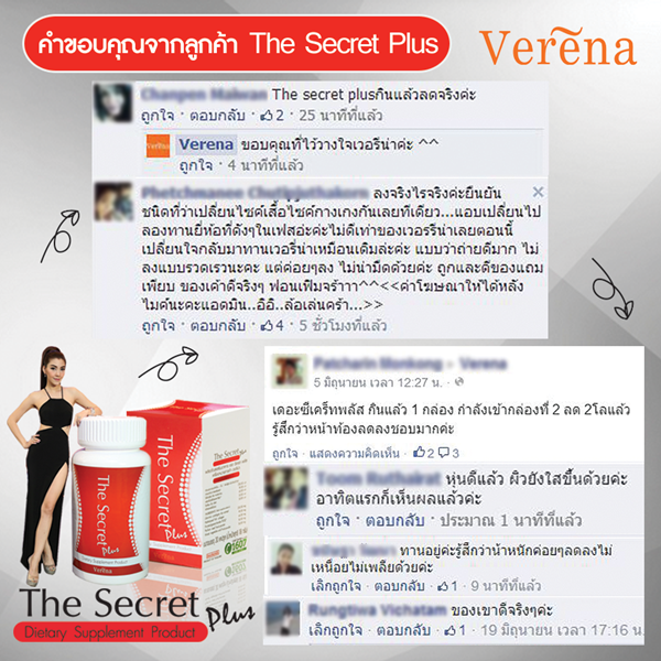 the secret plus review