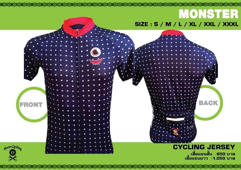 BOOM CYCLING :BCRMNST เสื้อจักรยานเจอซี่ MONSTER