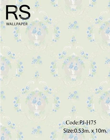 วอลเปเปอร์ลายดอกไม้วินเทจ PJ-H75