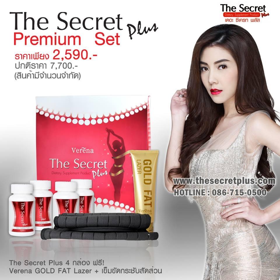 premium set the secret plus
