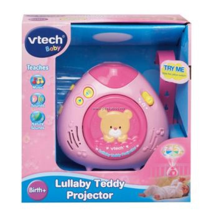 ดรีมไลท์ vtech lullaby bear crib projector pink ส่งฟรี
