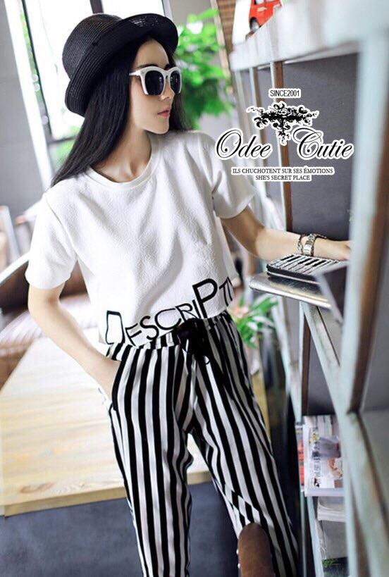Cute tee and black-white strip set