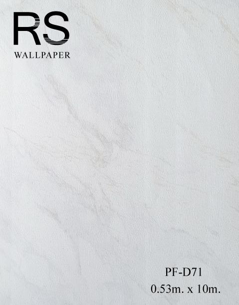 วอลเปเปอร์ลายหินอ่อน PF-D71