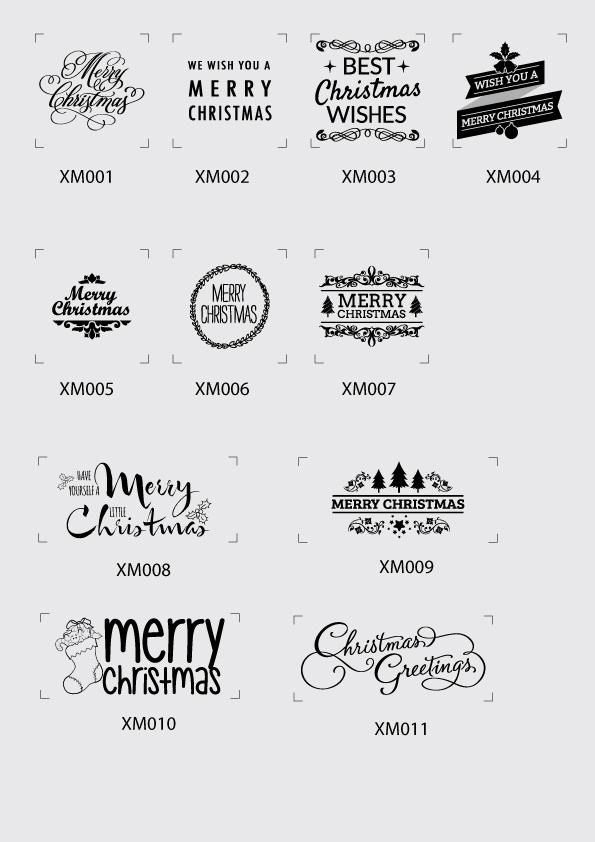 ตราปั๊ม merry christmas