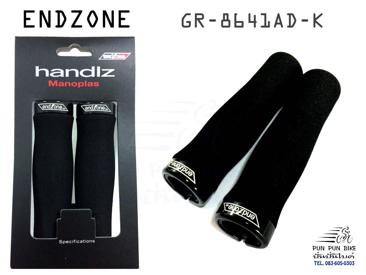 ENDZONE : GR-8641AD ปลอกแฮนด์โฟมแบบแคล้มป์รัด