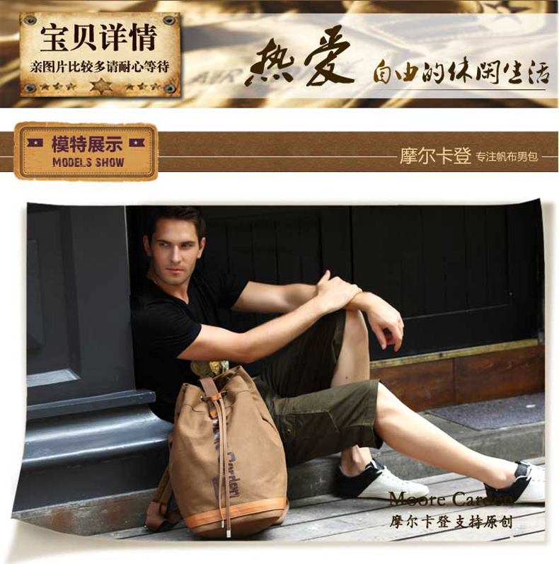 กระเป๋าแฟชั่น กระเป๋าผ้าแคนวาส สีน้ำตาล ออกแบบเท่ห์ ใช้สะพายไหล่ หรือใช้เป็นเป้สะพายหลัง จุของได้เยอะ