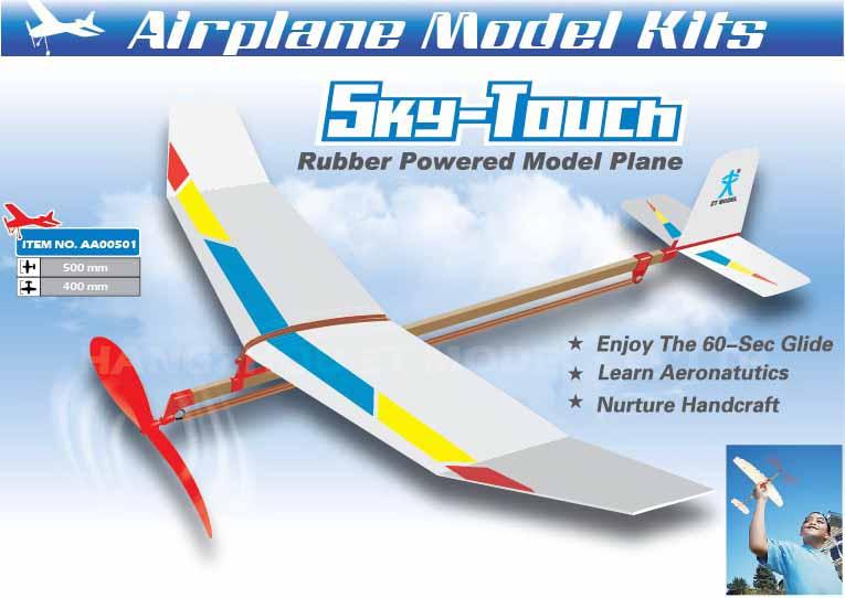 เครื่องบินพลังยาง
