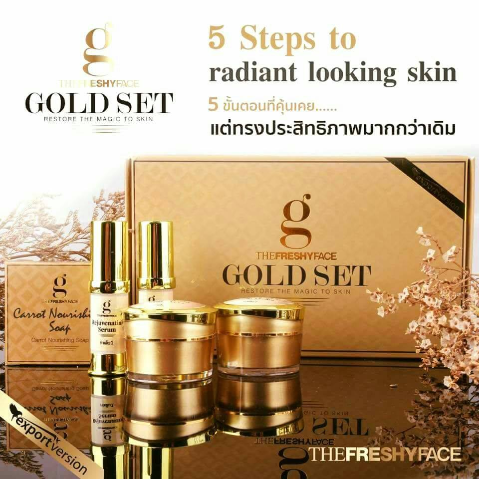 Gold Set V.2 ซื้อ 1 แถม 1 ฟรี Oxy Fusion Serum